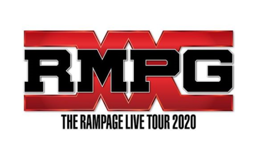 【2020】THE RAMPAGEライブの限定グッズと特典を調査!